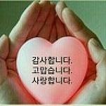인천 미사랑주치의병원 뇌영양주사 20만원 전액 지원!