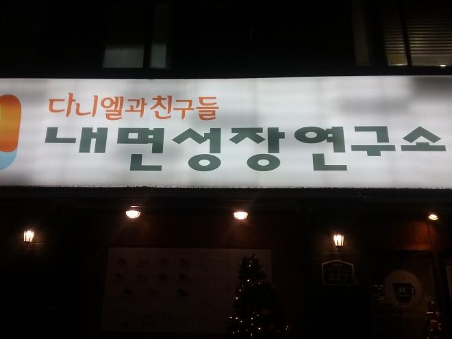 생명빛방송후원병원