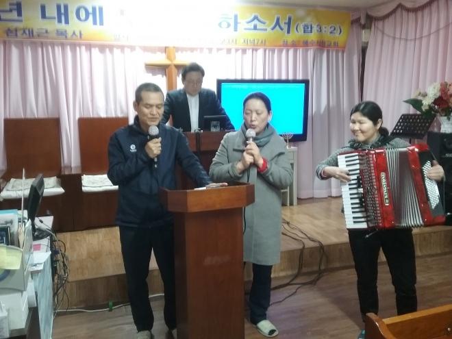 예수사랑교회부흥성회