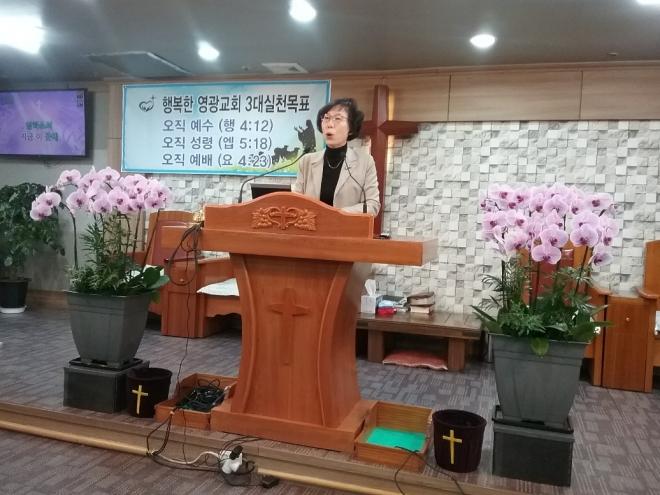 행복한영광교회행복주일예배